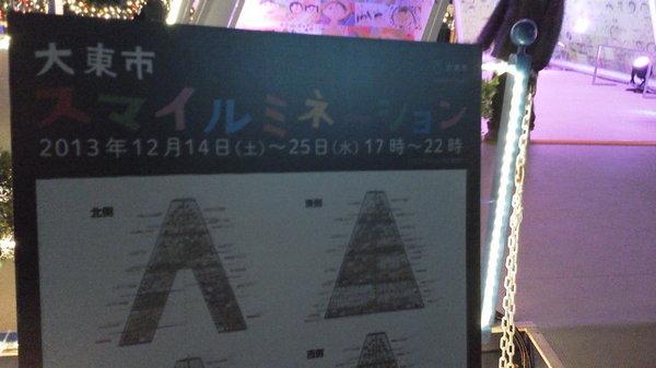 20131223192056.jpg