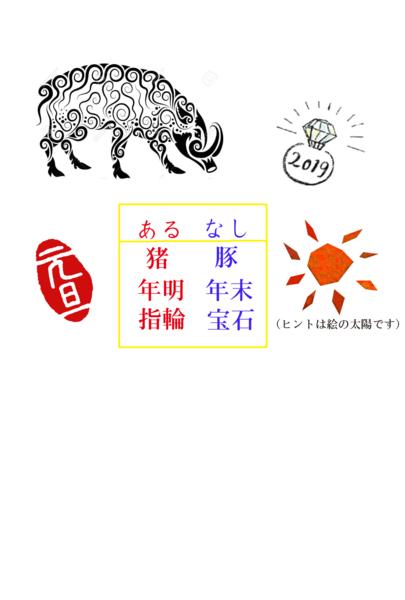 Fudeoh_e12553f6-d638-4839-a3.png