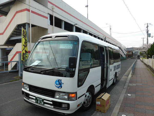 P1020403.JPG